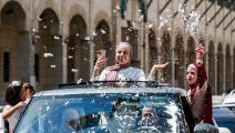 فلسطينيون واحتفالات بالنجاح في الثانوية العامة (حازم بدر/فرانس برس)