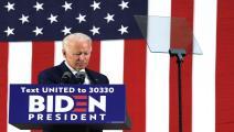 الانتخابات الرئاسية الأميركية-Getty