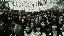 مظاهرة ضد قانون ديفاكويه في الحي اللاتيني في باريس، 11 نوفمبر 1986- القسم الثقافي