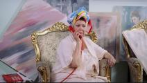 رجاء الجداوي (فيلم أحلام الفتى الطائش)