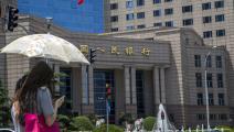 فرع البنك المركزي الصيني قي شنغهاي