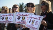 منظمة مصرية تعد بنشر التحقيقات حول اتهامات لأحد مسؤوليها بالتحرش (Getty)