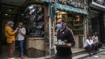 ارتداء الكمامة في أحد الشوارع السياحية بالقاهرة القديمة (Getty)