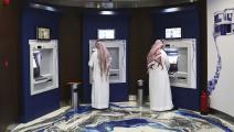 ضغوط تتعرض لها البنوك السعودية الخليجية عموماً (Getty)