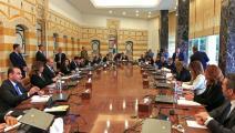 مجلس الوزراء اللبناني (Getty)