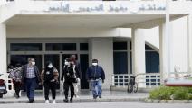 تسجيل ارتفاع بأعداد المصابين اليومي بكورونا في لبنان (Getty)