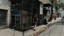 مخيم عين الحلوة في لبنان (العربي الجديد)