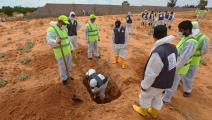 مقابر جماعية في ليبيا (محمود تركية/ فرانس برس)