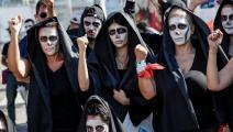 إحدى التظاهرات في العاصمة اللبنانية (أنور عمرو/ فرانس برس)