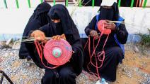 نساء يلتحقن بدورات تدريبية في اليمن (عيسى أحمد/ فرانس برس)