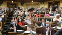 سياسة/البرلمان المصري/(العربي الجديد)