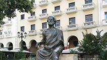 تمثال لأرسطو في سالونيك