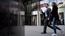 مصرف يوبي أس أكبر مصارف الثروة العالمية