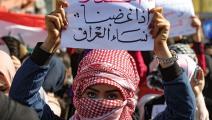 شاركن في الثورة العراقية (أحمد الربيعي/ فرانس برس)