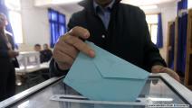 هيئة الانتخابات الجزائرية/سياسة/العربي الجديد
