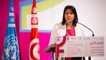 وزيرة المرأة تونس (تويتر)