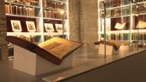 """(المكتبة التراثية في """"مكتبة قطر الوطنية"""")"""