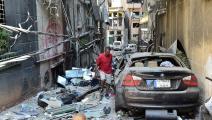 انفجار مرفأ بيروت (العربي الجديد)