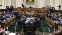 مجلس النواب المصري (موقع البرلمان)