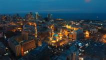 (وسط العاصمة اللبنانية، Getty)