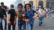 تظاهرات - بيروت (حسين بيضون/العربي الجديد)