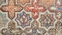 زخرفة إسلامية - القسم الثقافي