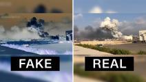 فيديوهات مفبركة عن انفجار بيروت (سي أن أن)