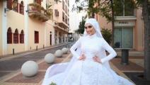 عروس انفجار بيروت إسراء السبلاني (تويتر)