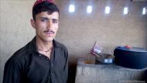 اللاجئ غلام رضا - باكستان (العربي الجديد)