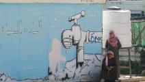 في مخيم الزعتري للاجئين السوريين (خليل مزرعاوي/ فرانس برس)