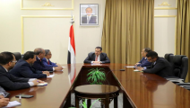 لقاء الحكومة اليمنية والانتقالي (تويتر)