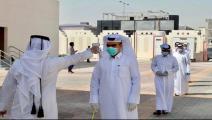 مدارس قطر كورونا (وزارة التعليم)