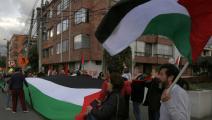 مظاهرات مناصرة لفلسطين في بوغوتا - القسم الثقافي