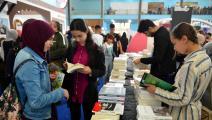 معرض الجزائر الدولي للكتاب - القسم الثقافي