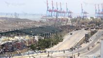ميناء بيروت (العربي الجديد)