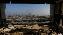 نكبة بيروت - القسم الثقافي