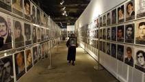 مفقودو الحرب الأهلية في لبنان (أنور عمرو/ فرانس برس)