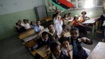 تلاميذ ابتدائي في ليبيا- فرانس برس