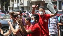 طلاب ثانوية عامة في مصر