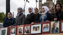 تظاهرة من لندن من أجل المختفين قسراً في سورية (كارل كورت/ Getty)