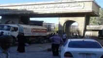 مقبرة مخيم اليرموك (فيسبوك)