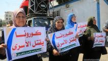 وقفة إسنادية لأسرى فلسطين (عبد الحكيم أبو رياش)