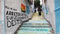 مبادرة تزيين جدران في الجزائر