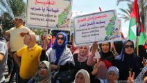 مسيرة في غزة رفضاً لاتفاق التطبيع الإماراتي الإسرائيلي/ عبد الحكيم أبو رياش