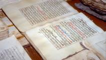 المخطوط العربي
