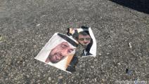 فلسطينيون غاضبون يحرقون صور بن زايد