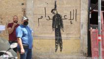 أضرار انفجار مرفأ بيروت-حسين بيضون