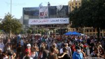 بيروت سبت المحاسبة (حسين بيضون)