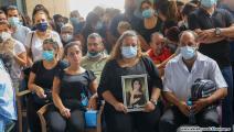 أهالي الممرضات الضحايا- لبنان (العربي الجديد)