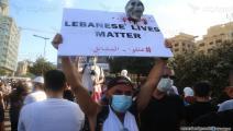 مواجهات في محيط البرلمان اللبناني (حسين بيضون)